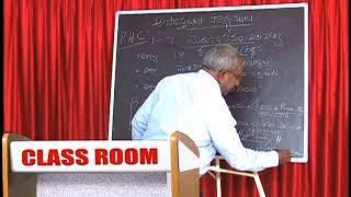 70 Epi  K Sundarar Rao
