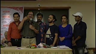 """Sanjay 'Amaan's' poetry book """"Lamp Post"""" released"""