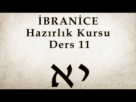 2019 Güz Dönemi - Hazırlık Kursu -Ders 11