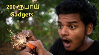 5 வித்யாசமான Gadgets   Amazon gadget Under 200 Rupees !