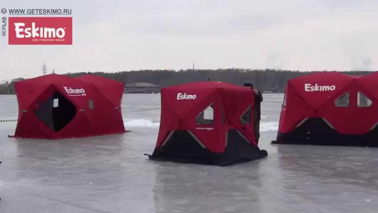 111 моделей☆ зимние палатки в минске по ➢лучшим ценам!. Покупайте палатки для зимней рыбалки ➡ доставка по всей беларуси ☎8(029)622-25 65.