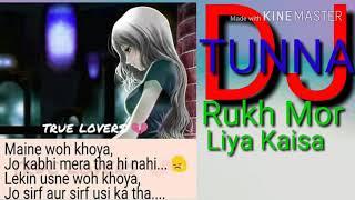 Rukh zindagi Ne Mor Liya Kaisa New Dj Song 2018 mix by Dj tunna singh