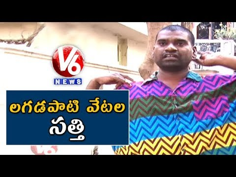 Bithiri Sathi Searching