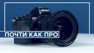 Обзор Nikon Z50: камера начального уровня с байонетом Z!