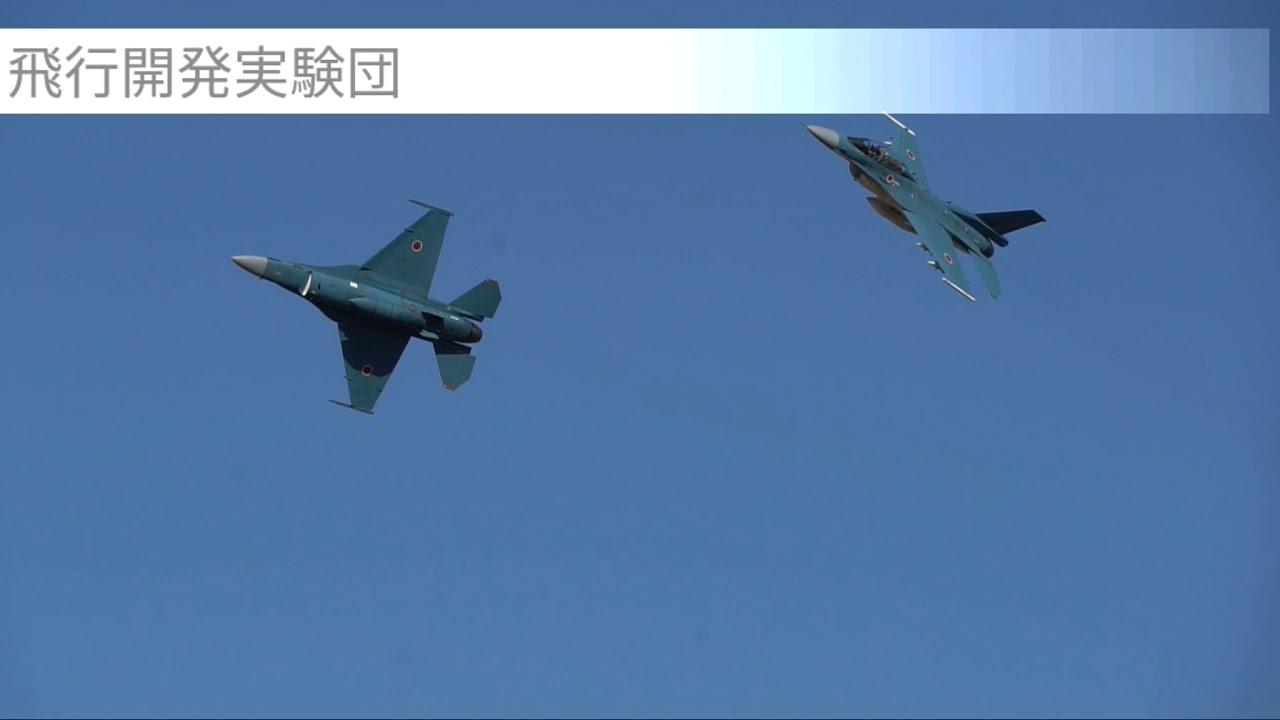 2019年 岐阜基地 航空祭(11月10日)