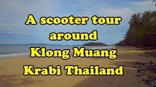 Klong Muang, Krabi, Thailand, a short tour. Showing the beach, hotels &amp restaurants