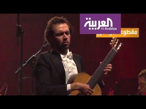 صباح العربية | -مونامور- مقطوعة لا تموت  - نشر قبل 46 دقيقة