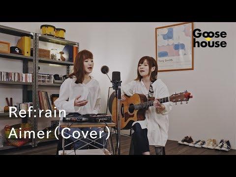 Ref:rain/Aimer(Cover)
