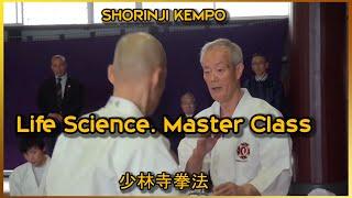 Sensei Master Class. The application of Shorinji Kenpo in life. 少林寺拳法