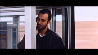 Segunda Piel - Official Trailer [SD]