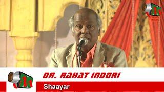 Dr Rahat Indori, Mumbra Mushaira, 13/02/2016, Org Mr SHAMIM KHAN, Mr. ASHRAF PATHAN, Mushaira Media