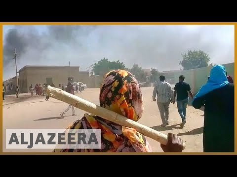 🇸🇩Sudan protests over rising prices continue for fourth day | Al Jazeera English