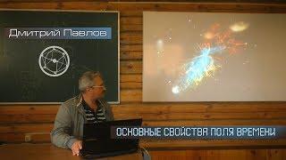 видео Основные свойства бетона
