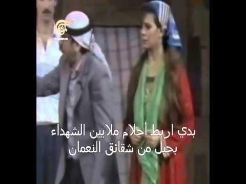 أقوى مشهد مسرحي من 28 سنة من مسرحية شقائق النعمان .. عبود