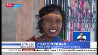 Jinsi pesa zilivyokuwa zikitumwa kwa njia ya Post Bank | ZILIZOPENDWA