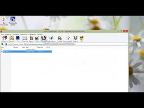 Как устанавливать плагины в  Photoshop CS6
