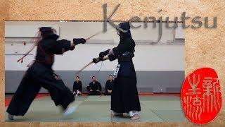 Kenjutsu - Koshi Nage - Sutemi (Tomoe Nage)