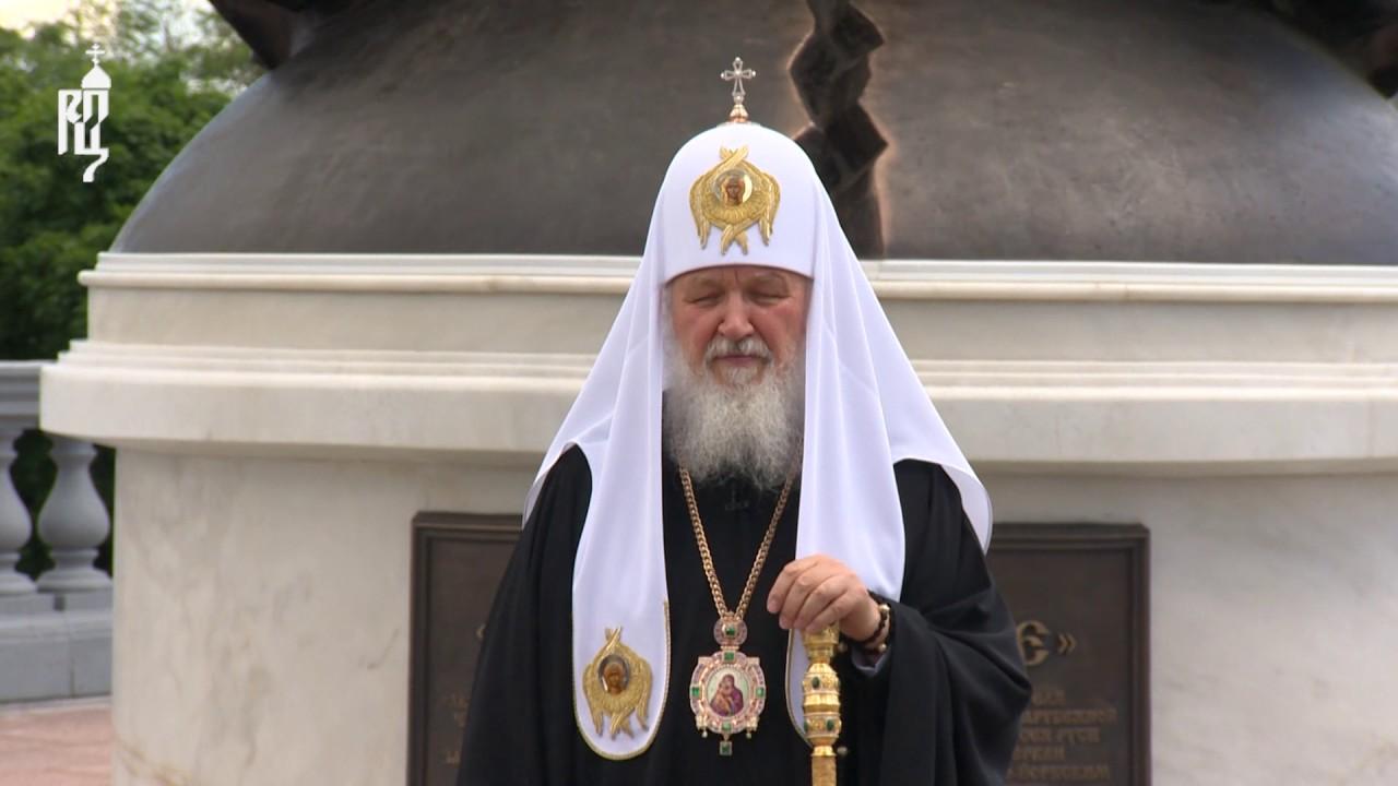 Патриарх Кирилл освятил памятник, посвященный 10-летию единства Русской Православной Церкви