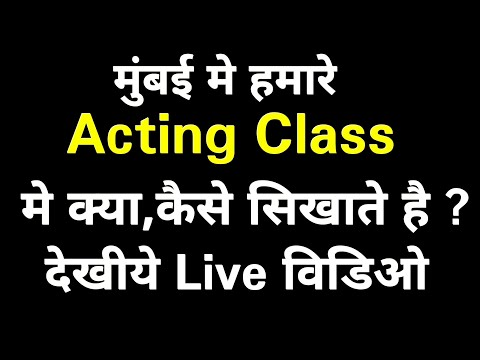 Free Acting Workshop for Subscribers | Vinay Shakya | Lets Act Actor Studio Mumbai