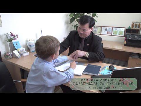 Лечение позвоночника в Москве: клиника лечения спины