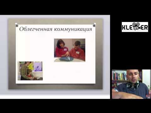 Шизофрения у мужчин, признаки и поведение