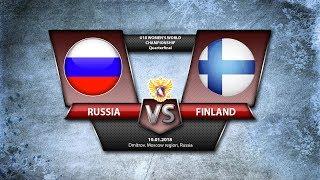 WW U18. QF Russia - Finland