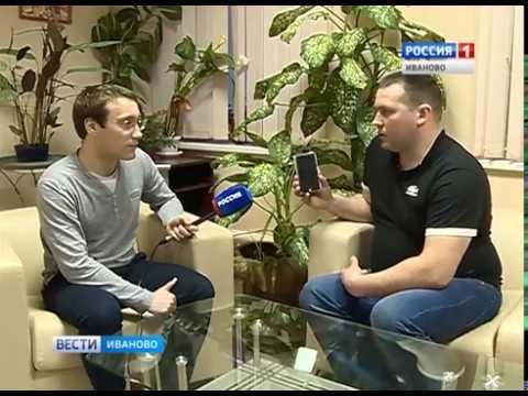 Расследование гибели молодой женщины в Иванове СЮЖЕТ от 14.03.17