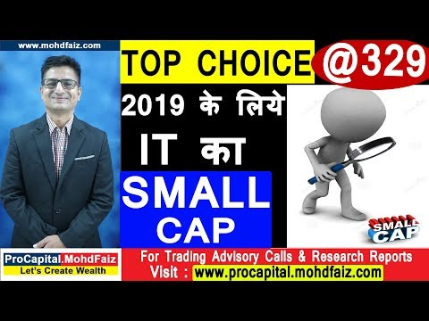 TOP CHOICE @ 329 - 2019 के लिये - IT का SMALL CAP | Latest Stock Market Analysis