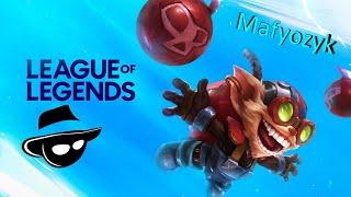 Новое Ущелье призывателей предметы и механика| Стихийный тфт | League of legends