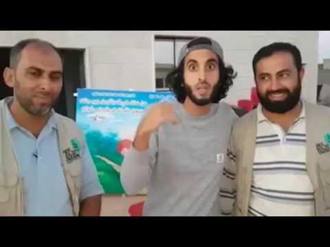 Abu Bakr Academy - Atma Refugee Camp, Syria
