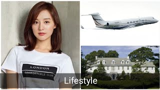 Lifestyle of Kim Ji-won,Networth,Income,House,Car,Family,Bio