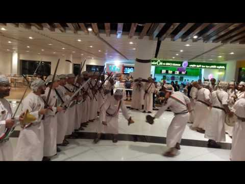 The OMANI TRADITIONAL !!!!!! DANCE EVER!!!