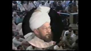 Inaugural Address, Jalsa Salana 31 July 1992.