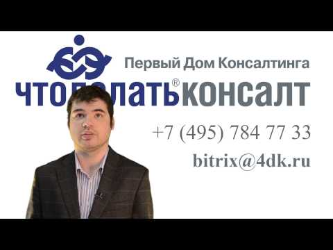 Корпоративный сайт под ключ. (Виктор Гавриленко - WebForMySelf)