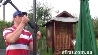 видео Садовый зонт своими руками