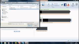 Видео урок по мантажу по программе киностудия Windows Live