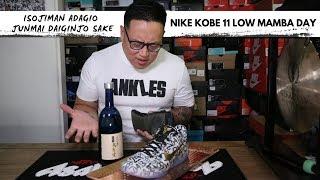 Bottles & Boxes: Isojiman Adagio Junmai Daiginjo Sake & Nike Kobe 11 low Mamba Day