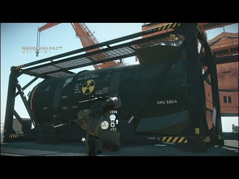 MGS V : Easy Nuclear Weapon