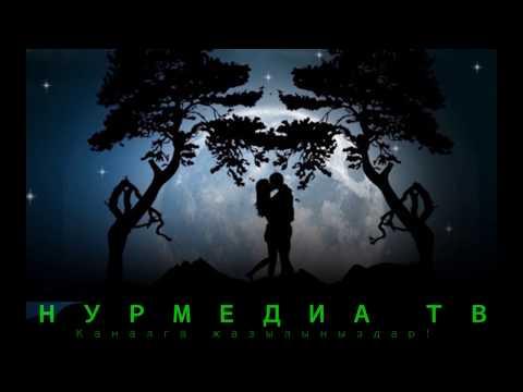 КАЙГЫЛУУ СУЙУУ ОКУЯСЫ / 9-КЛАСС!