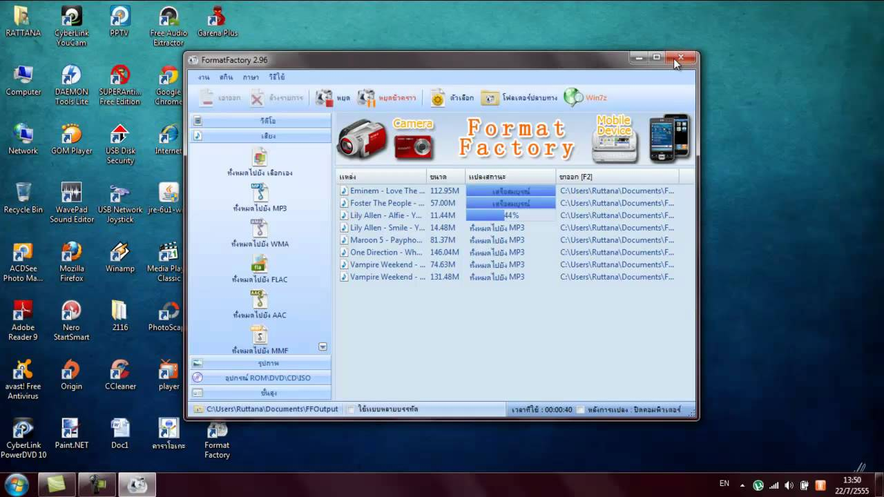 Free and multifunctional, multimedia file conversion tool.