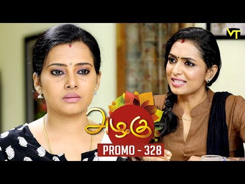 Azhagu Promo 15-12-2018 Sun Tv Serial Online