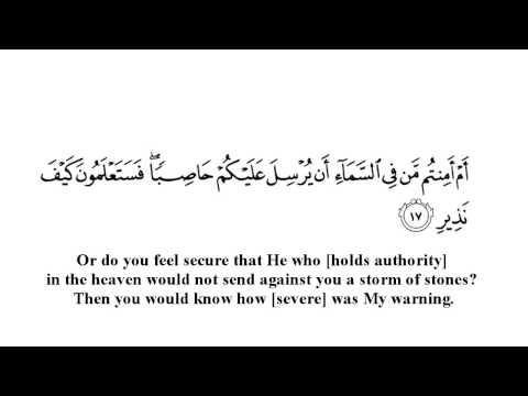 surah-mulk---fatih-seferagic
