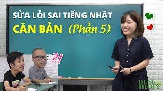 #5 ĐỪNG NÓI TIẾNG NHẬT thế này nhé! Sửa lỗi tiếng Nhật thường gặp của người Việt