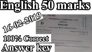 English 50 marks 16-02-2019 answer key 12th Bihar Board