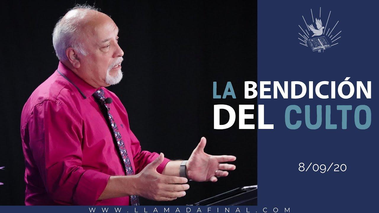 La Bendición del Culto | Hebreos 9:1 | Ap. Otto R Azurdia |
