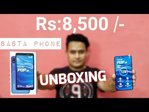 Tecno Pop 3 unboxing & price in pakistan | sasta phone hay yar