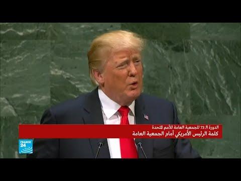 ترامب يتحدث عن نهجه الجديد في الشرق الأوسط  - نشر قبل 3 ساعة
