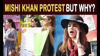 Pakistan Actress and TV Anchor Mishi Khan Protest for Animal Cruelty |Dekhty Raho TV|-HD