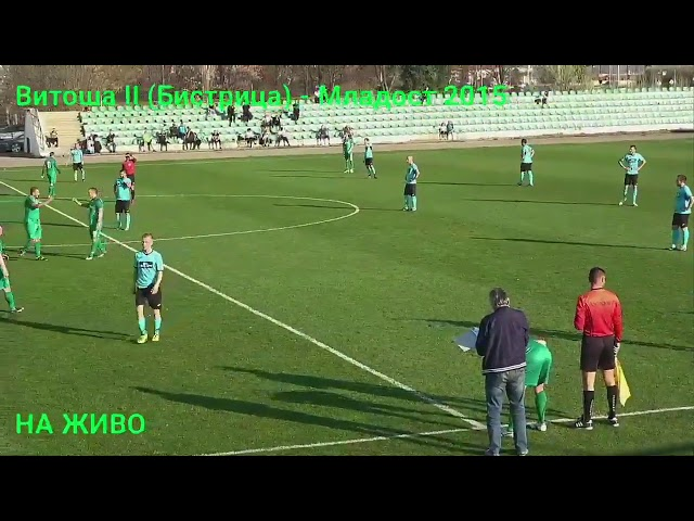 YouSofia TV: Витоша II (Бистрица) - Младост 2015 - Второ полувреме