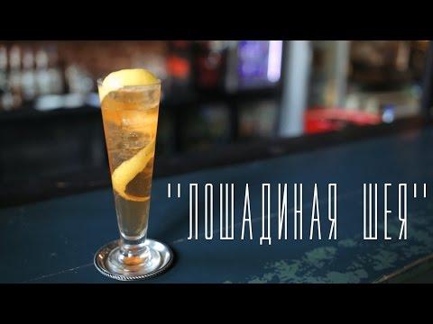 Как переводится cheers